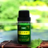 Plant Herbal medicine Essential oil Argy Wormwood Leaf oil 20ml Chinese Folium artemisiae argyi moxibustion scraping moxa essent