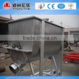horizontal feed mixer/animal feed making machine