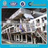 Dingchen 1760mm Model Corrugated Paperboard Production Line/Corrugated Paper Making Machine