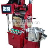 Industrial Commercial Coffee Roaster,Coffee Bean Roasting Machine,Green Coffee Beans Roast Kuban KBN1005 Touch Screen Control