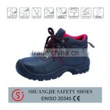 NO.9056 electrical insulation boot