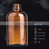 Glass material and liquid medicine use 5/10/20/50/100ml amber essential oil glass bottle