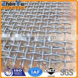 crimped stainless steel wire crimped wire mesh(square hole,crimped stainless steel wire)
