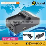 Universal LCD Travel Battery Charger for Nikon EN-EL3 EN-EL3e EN-EL3a