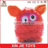 big eyes plush musical toy nice design electronic plush animal toy cheap stuffed animal toy with sound clip