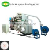 Gold supplier paper cup coaster making machine                                                                                                         Supplier's Choice
