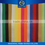 Beautiful shrink resistance soft felt Multicolor microfiber fabric for garment