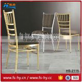 HS-2115 wholesale wedding aluminum chiavari chair chivari chair                                                                         Quality Choice