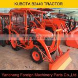 Inquiry about KUBOTA B2440 small tractor price