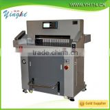 Programmable Hydraulic guillotine paper cutter                                                                         Quality Choice