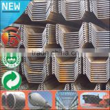 Hot Sale High Qulity 13.0mm thick different types of U type Z type used steel sheet pile Q420bz
