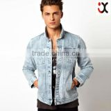 latest wholesale denim boys jeans jacket JXJ25031