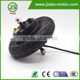 "JIABO JB-8'' brushless 8"" hub scooter motor"