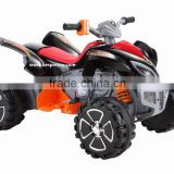atv buggy ride on buggy Bespertoy BP-888
