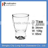 LongRun2oz transparent tableware glass cup&shot glass&drinking glassware for bar use