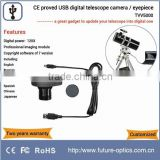 High resolution TVV5000 digital telescope eyepiece equipped with astronomical imaging software of Future Win Joe