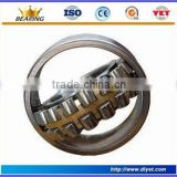 Spherical Roller Bearings/self-aligning roller bearing/aligning roller bearing/SRB bearing