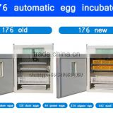 Weiqian egg incubator fully automatic chicken duck goose bird hatching machine small egg to chicken machine 176 eggs