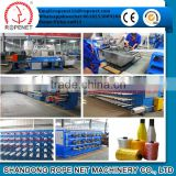Chinese supplier HDPE monofilament yarn making machine from Rope Net Vicky/E:ropenet16@ropenet.com