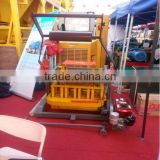 Pakistan concrete brick making machine,block machine---QMJ4-45,China mobile famous brick making machine,