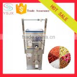 Automatic bag packing machine for almond/ bitter apricot kernel weighing packing machine