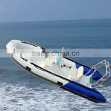 16ft Rib Fishing Boat Fiberglass