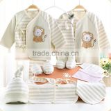Buy Factory Price baby boy clothes clothing gift set 12 pcs newborn baby clothes set baby organic cotton clothes