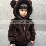 2017 Korean version of the bear cute fur coat men and women baby coat thick rabbit fur parent coat