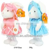 Nice dream bunny singing and dancing soft toy