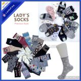 jacquard knitted women socks China socks manufacturers