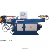 ADW Series Single head Hydraulic Pipe bending Machine/tube bender