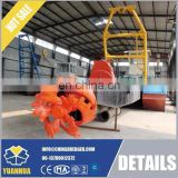 8 inch Cutter Suction Dredger mining machinery / diesel engine