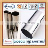 with exact length Grade 321H stainless steel seamless pipe/tube                                                                         Quality Choice