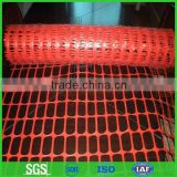 FR Plastic Orange Safety Nets for Construction Safety
