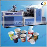 Factory price Machine to make disposable paper cup / automatic paper cups making machine                                                                         Quality Choice                                                     Most Popular