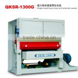 QKSR-1300G single-head heavy duty and wide belt sander