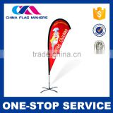 Quality First Cheap Price Fashion Design Oem / Odm Service Teardrop Flags Pole                                                                         Quality Choice
