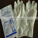 wholesale disposable sterile Latex Surgical Gloves;Latex Surgical Hand Gloves Sterile Disposable Medical Prices Manufacturer