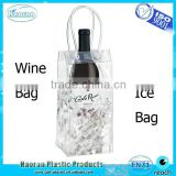 Clear vinyl plastic champagne ice bag