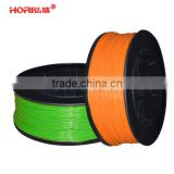 HORI 3D Printer PLA Filament,High Quality, 1.75mm,Multicolor Available(1kg or 3kg are optional)