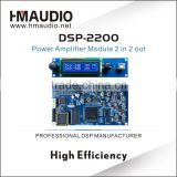 DSP - 2200 audio dsp module DSP audio crossover Power Amplifier module board
