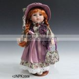 12'' Collection ceramic doll home decoration