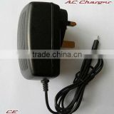 Accessory, Emergency Mobile Phone Charger for HTC, UK Plug