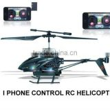 I PHONE Androi d I pad control helicopter 3.5CH rc helicopter