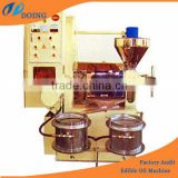 Hign quality new design sunflower oil screw oil press machine | sunflower oil press machine for home