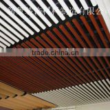 screen metal ceiling/faders hanger/decoration materials