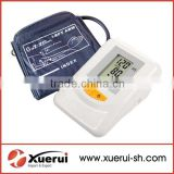 Arm-type Fully Automatic Blood Pressure Monitor BP-102M