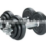 Adjustable Cast Iron Dumbbell Set