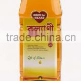 Edible rice bran oil