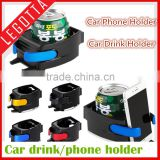 Plastic material China supplier top selling popular easy install strong car cup holder inserts